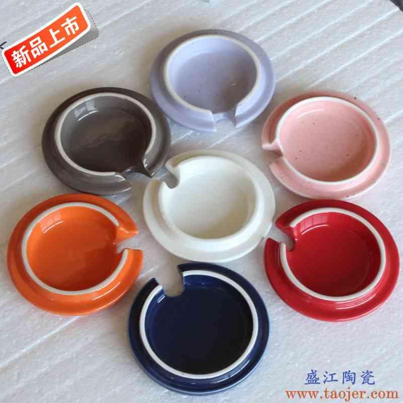 陶瓷杯盖通用圆形配件马克杯盖子彩色有洞可以放勺子万能杯盖8cm