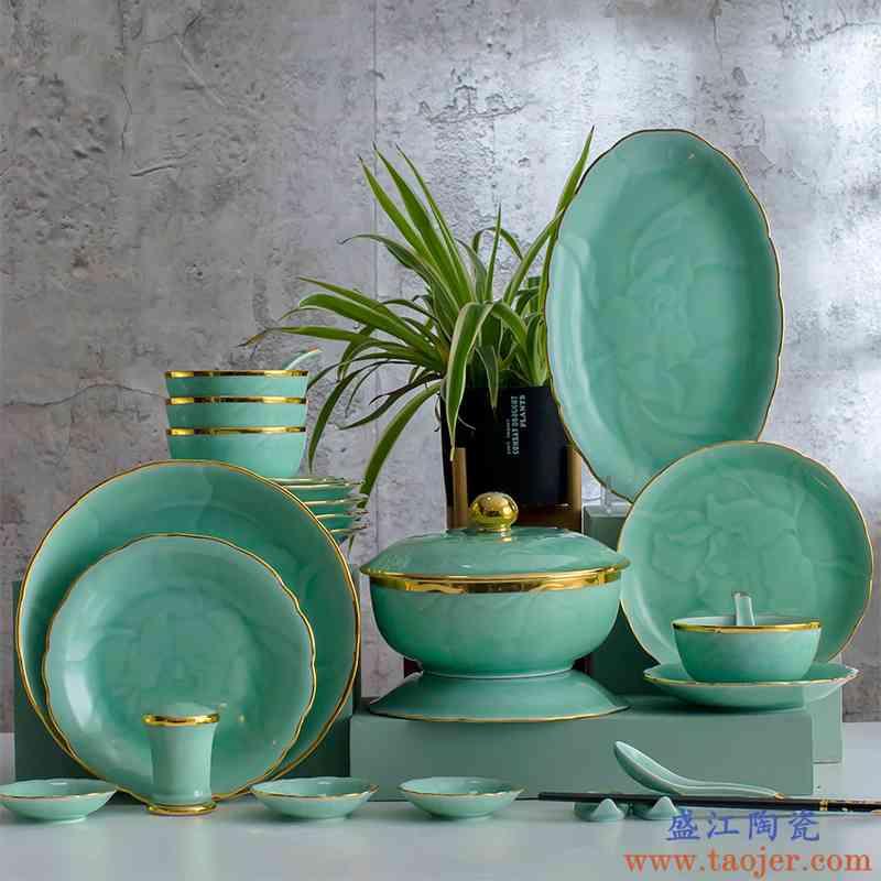 手绘青瓷碗碟 中式金边高档碗盘景德镇陶瓷青瓷餐具套装