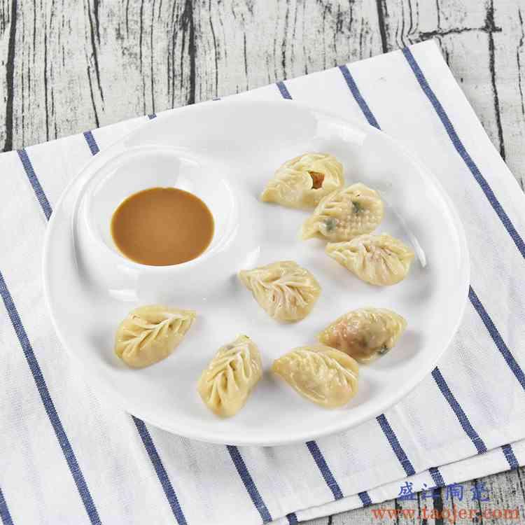 欧式子母盘陶瓷创意盘子酒店餐具家用菜盘圆形有格带醋碟子水饺子