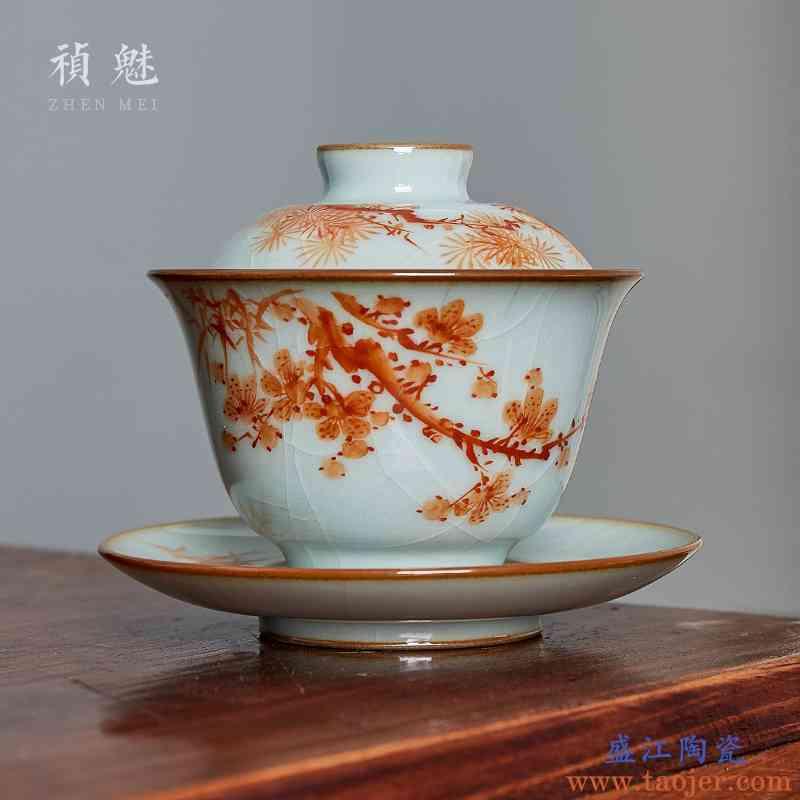 祯魅汝窑手绘开片可养三才盖碗景德镇陶瓷功夫茶具家用泡茶碗盖杯