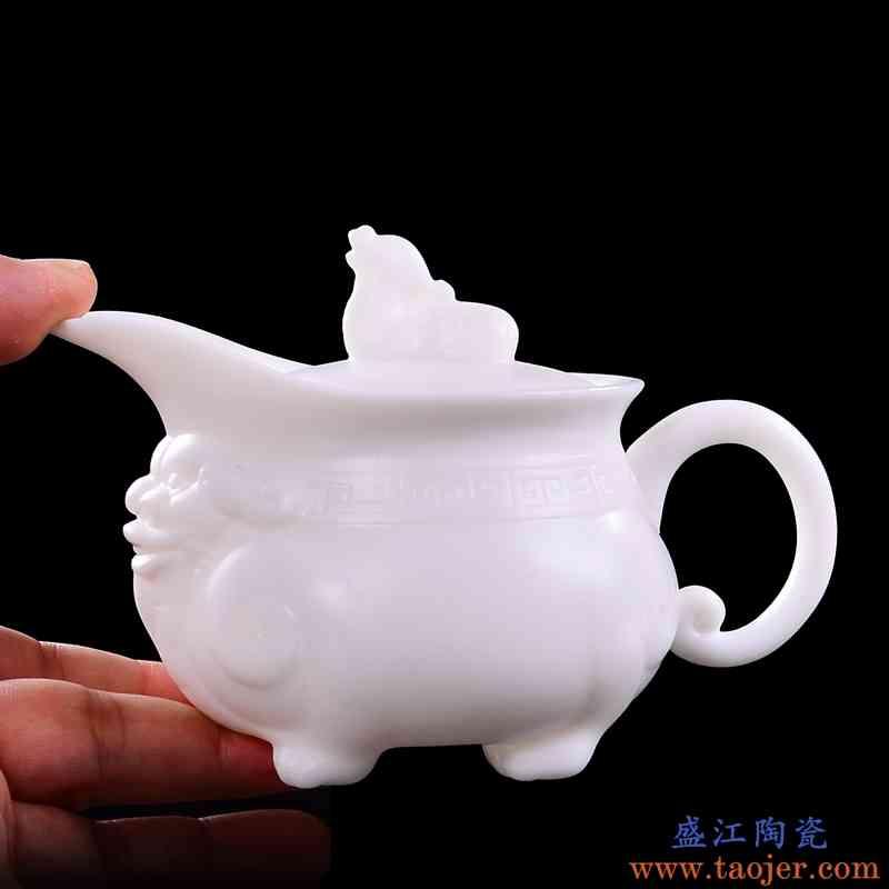 巧慕德化白瓷茶壶手工陶瓷貔貅壶功夫茶具玉瓷泡茶器中国白礼品瓷