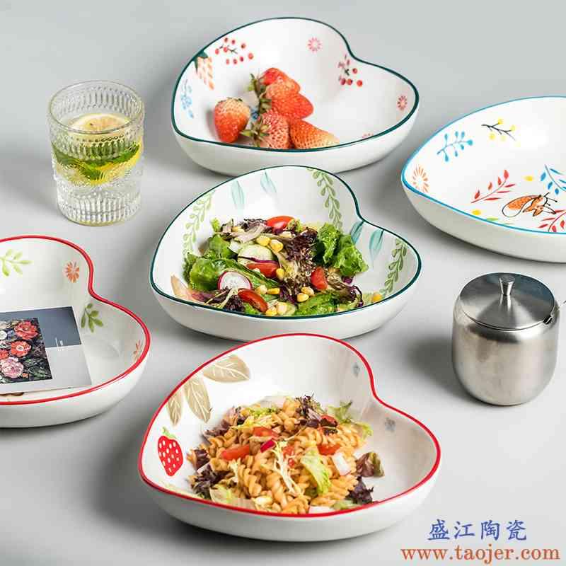 爱心创意盘子菜盘家用北欧网红装水果甜品深盘新款沙拉碗陶瓷餐具