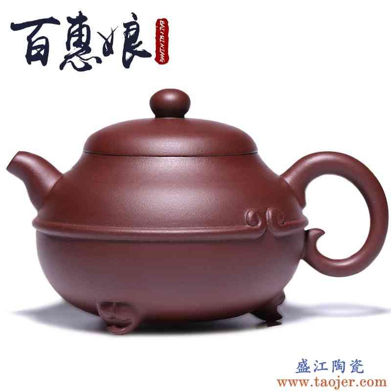 百惠娘紫砂壶全纯手工宜兴原矿老紫泥泡茶壶名家用功夫茶具套装大