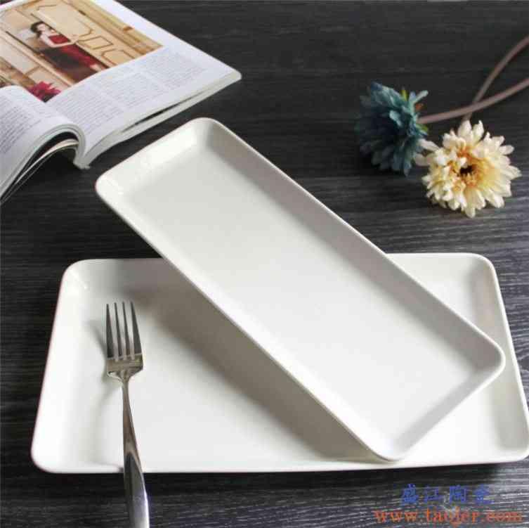 陶瓷纯白色托盘长方形盘子ins北欧创意商家用放茶杯水杯子收纳盘