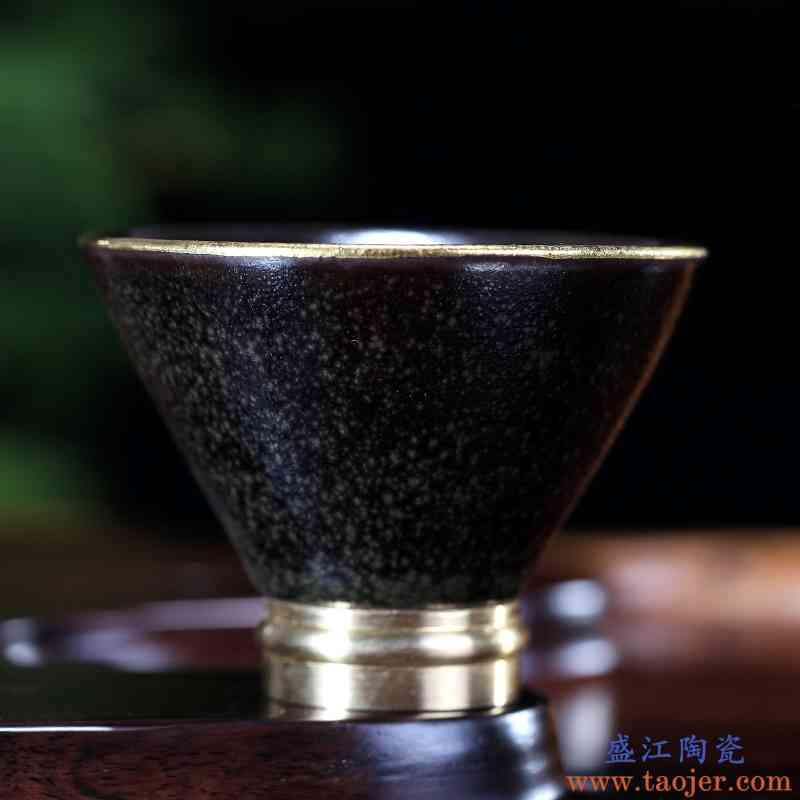巧慕 黑色釉描金铜底座单杯 窑变茶杯手工品茗杯 斗笠杯功夫茶具