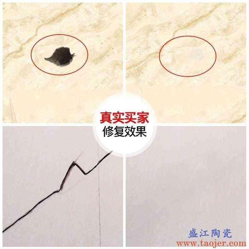厨房灶台裂缝修补膏裂纹修复釉面陶瓷补缝去痕瓷砖修补剂家用裂痕