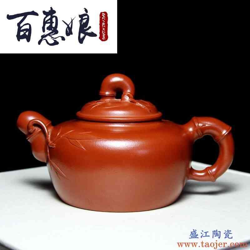 百惠娘紫砂壶 工艺师茶壶 厂家加工定制全手工富贵竹茶具