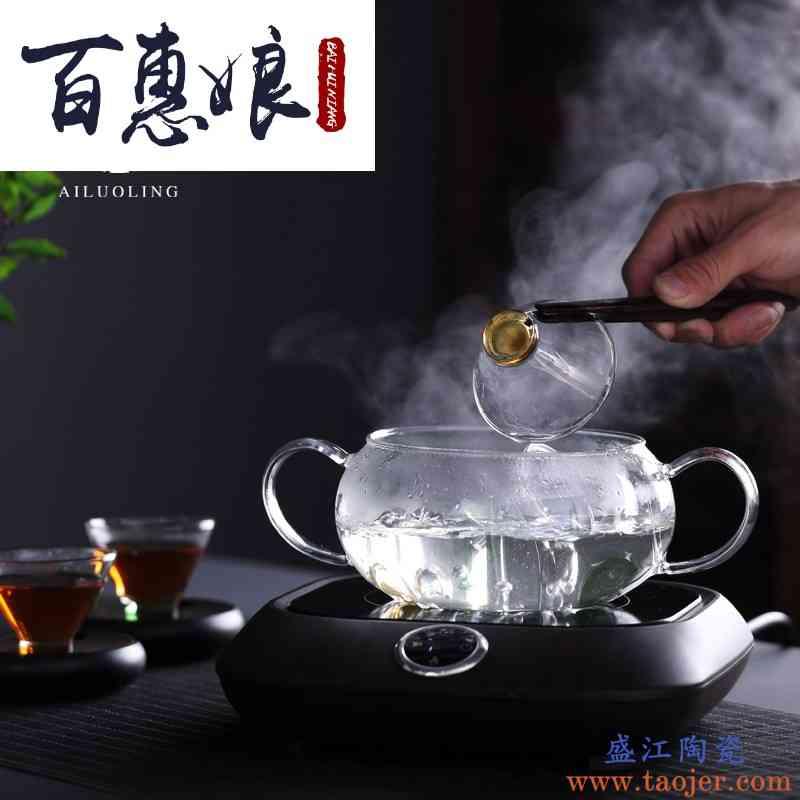 百惠娘 茶道配件加热玻璃茶洗 电陶炉煮茶杯消毒锅平底杯洗盆茶碗