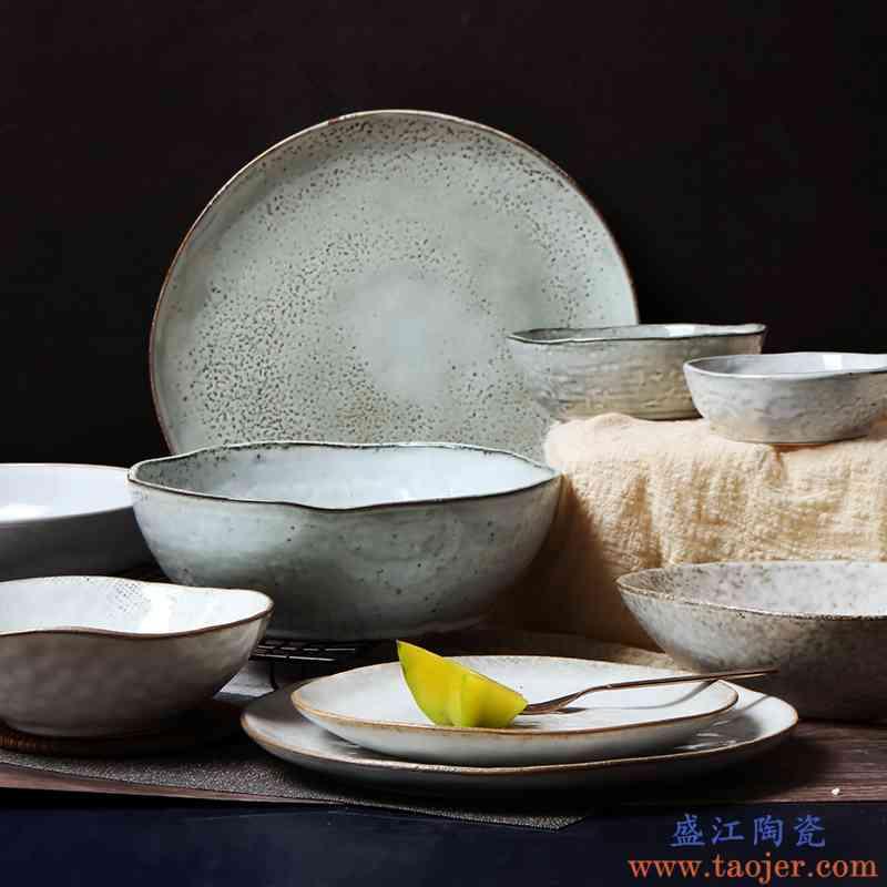 居佳日式复古大汤碗创意个性大碗面碗8寸陶瓷碗餐馆家用碗大号碗