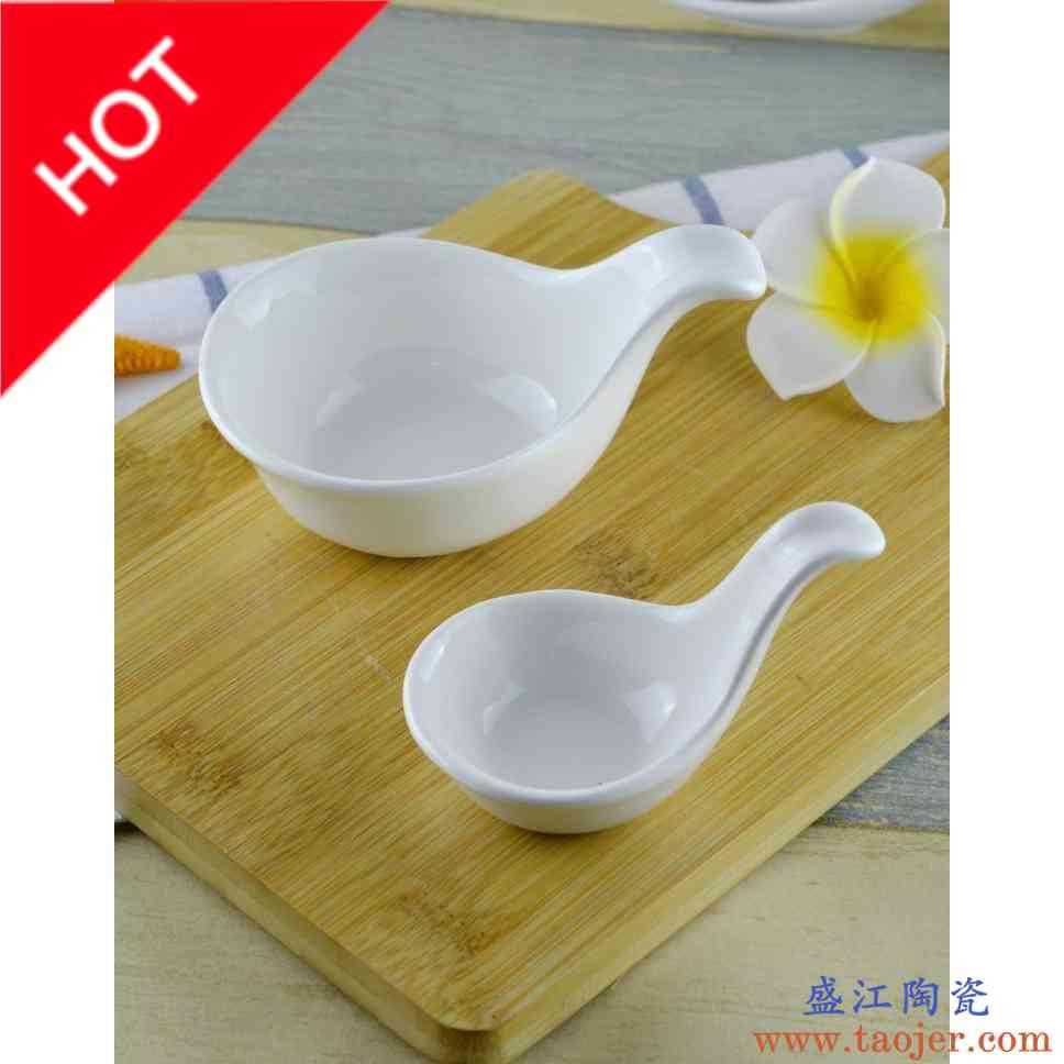 陶瓷料理鱼子酱勺沙拉小碗小吃碟甜品勺番茄酱料碗水滴盅钵仔糕碗
