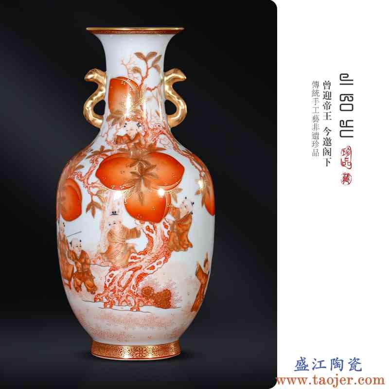 景德镇陶瓷器仿清乾隆矾红描金九子蟠桃花瓶中式客厅玄关装饰摆件
