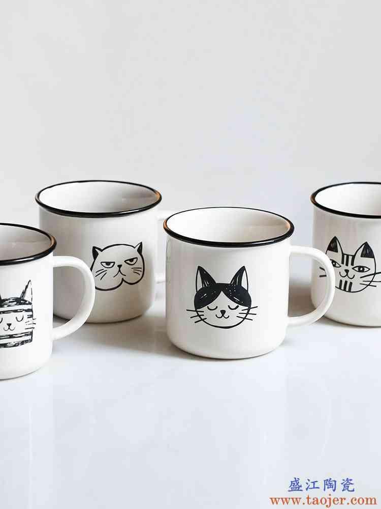 巧慕LH家居复古猫咪马克杯牛奶杯早餐杯陶瓷杯子创意北欧可爱家用