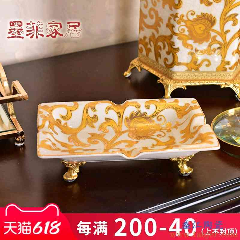 新中式创意陶瓷配铜烟灰缸奢华高端个性雪茄办公室客厅家用摆件
