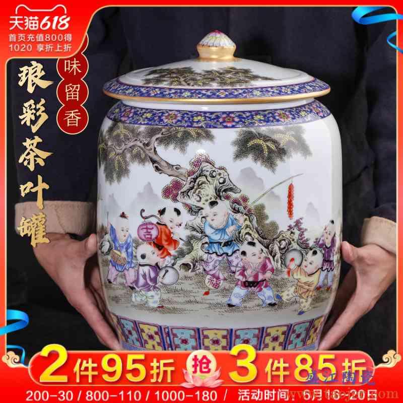 景德镇陶瓷器茶叶罐带盖密封罐储物罐大号普洱茶饼醒茶缸存储家用