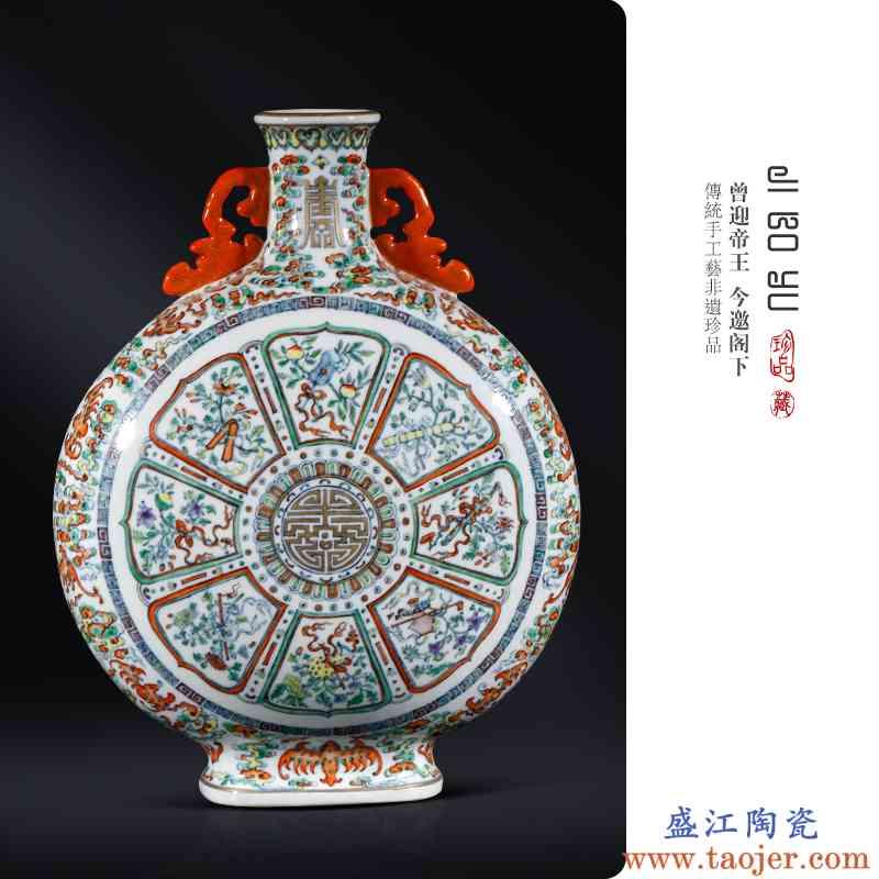 景德镇陶瓷仿古描金青花斗彩八宝抱月瓶中式客厅玄关博古装饰摆件