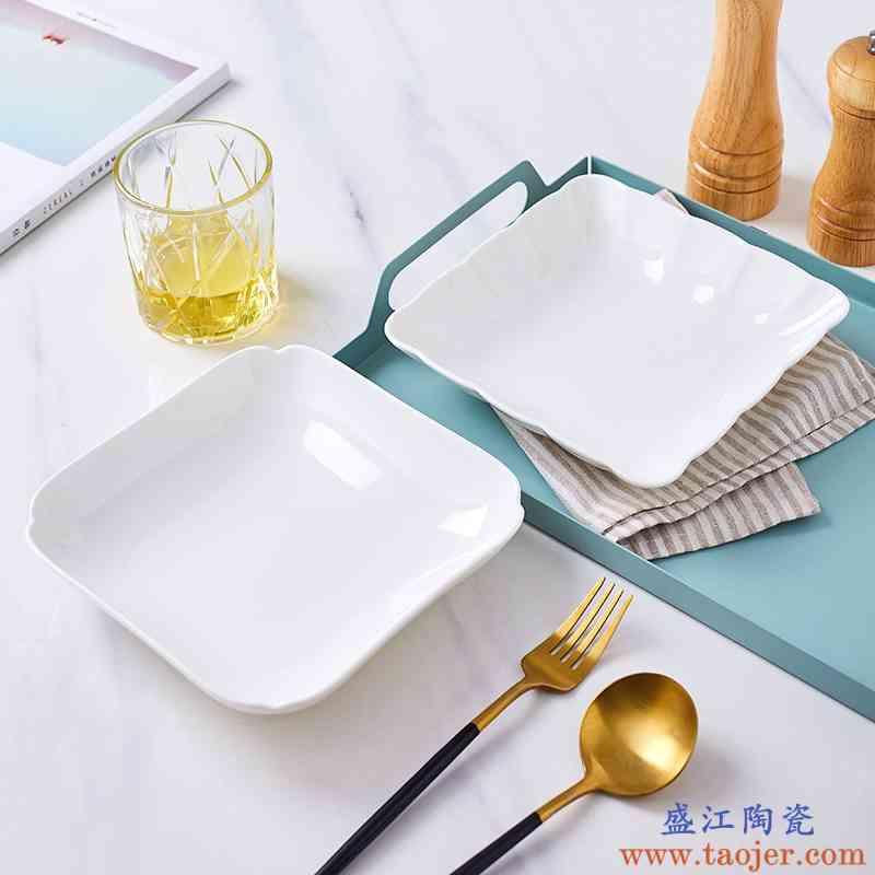 景德镇白色骨瓷家用北欧简约陶瓷沙拉盘餐具网红ins风盘子菜盘子