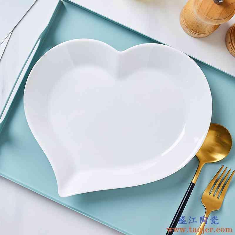 景德镇新款餐具心形盘子家用平盘骨瓷沙拉盘微波炉白色陶瓷菜盘子