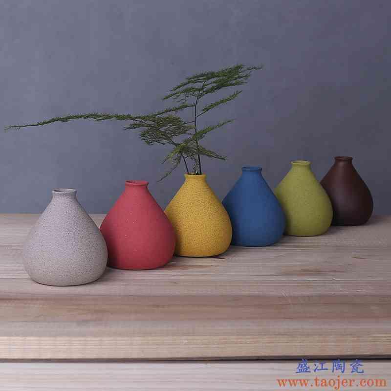 花瓶 陶瓷创意 客厅装饰工艺品摆件家居小号彩色插花瓶容器