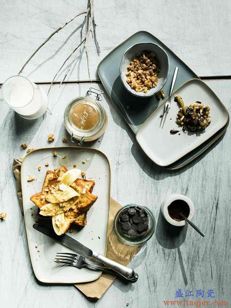 巧慕DY不规则陶瓷梯形盘鱼盘北欧早餐盘西餐盘牛排盘寿司盘平盘浅