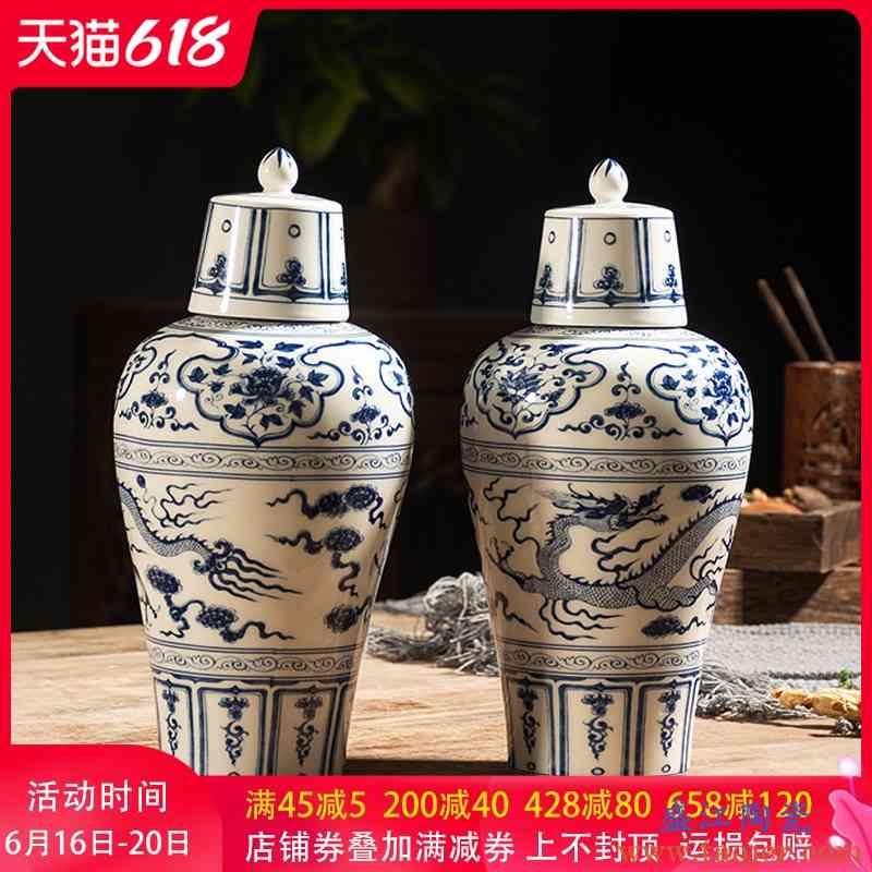 景德镇青花陶瓷酒瓶家用1斤5斤10装密封小酒坛子仿古风窖藏散酒罐