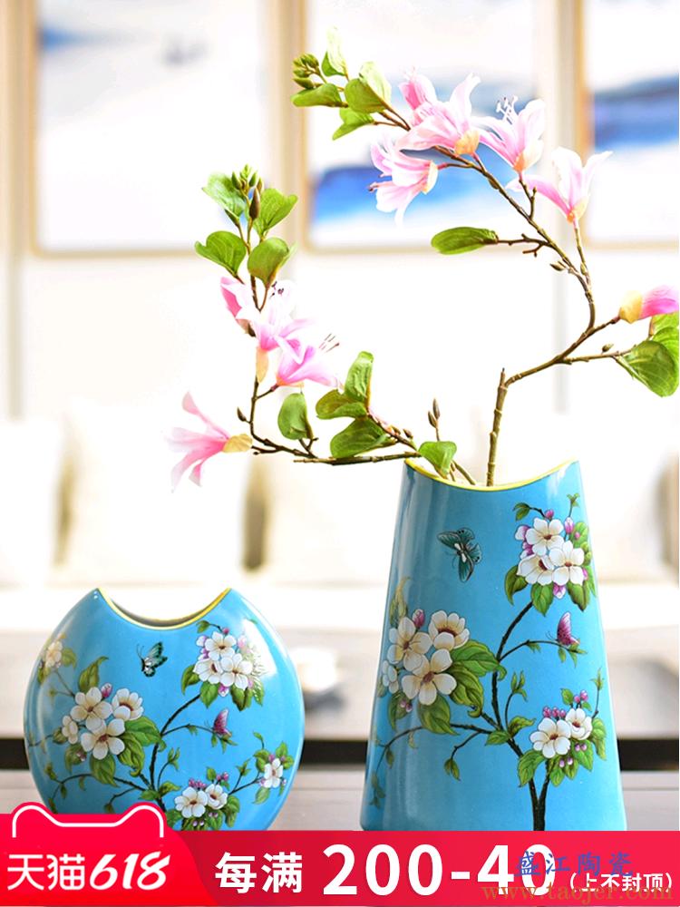 新中式景德镇陶瓷摆件美式客厅插花电视柜酒柜玄关家居装饰品摆设