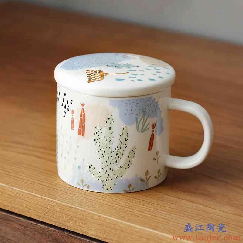 巧慕LH 马克杯带盖 杯子陶瓷创意套装家用可爱商务办公室水杯盖杯