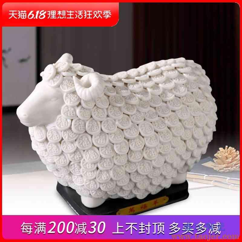 景德镇陶瓷器吉祥如意万福羊桌面摆件客厅装饰品创意礼品乔迁礼物