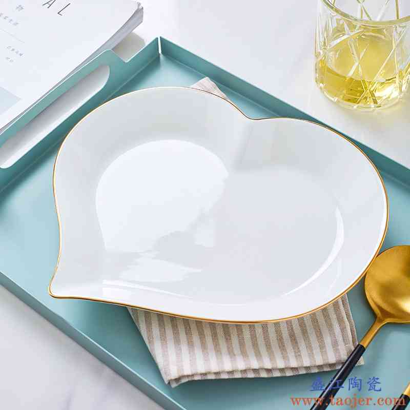 景德镇骨瓷描金陶瓷盘意面盘装菜盘子餐盘平盘沙拉盘金边餐具盘子