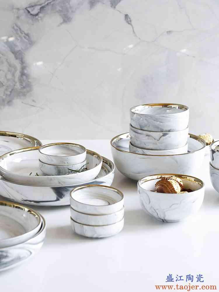 巧慕LH欧式金边大理石北欧陶瓷餐具简约创意碗碟套装家用盘子组合