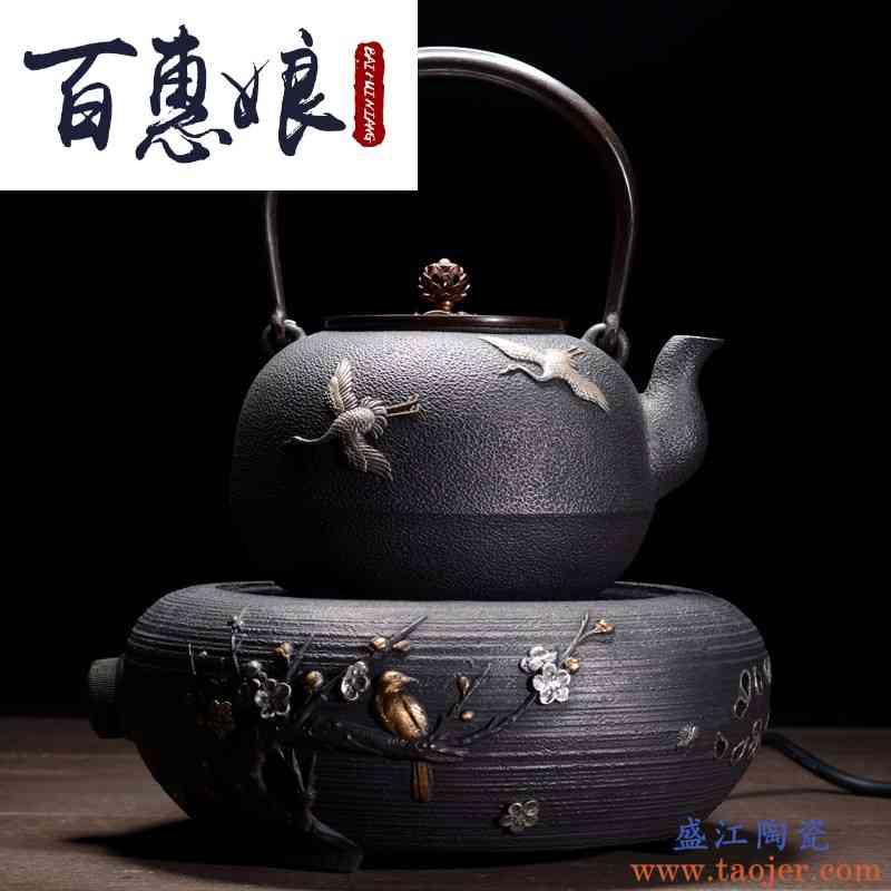 百惠娘铸铁家用静音电陶炉茶炉 银壶铁壶铜壶 专用煮水烧水电磁炉