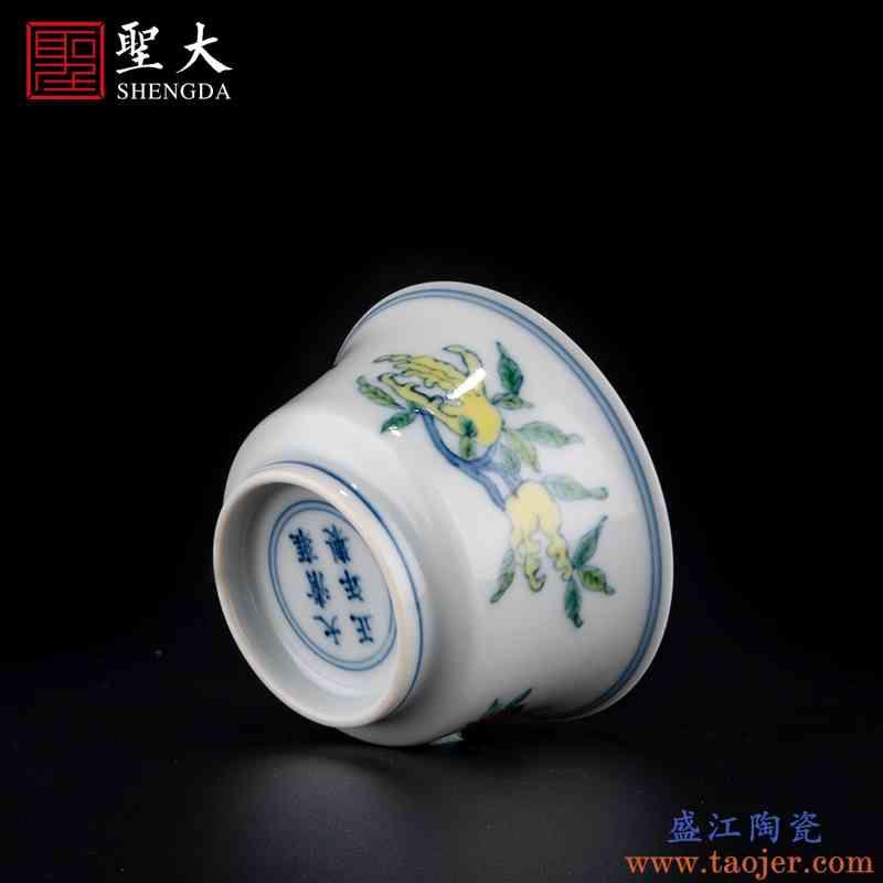 圣大陶瓷仿雍正青花斗彩三多纹马蹄杯景德镇高档茶具手工功夫茶杯