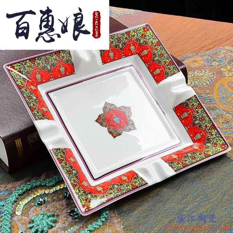 百惠娘创意欧式时尚大号骨瓷烟灰缸 客厅办公室KTV客房个性陶瓷烟