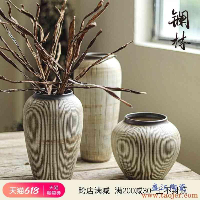 复古台面花瓶现代简约风插花干花陶瓷装饰摆件室内电视柜家居花器