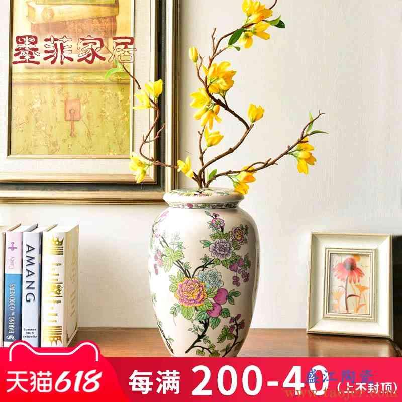 新中式复古陶瓷花瓶美式客厅景德镇玄关装饰摆件设家居饰品干花瓶