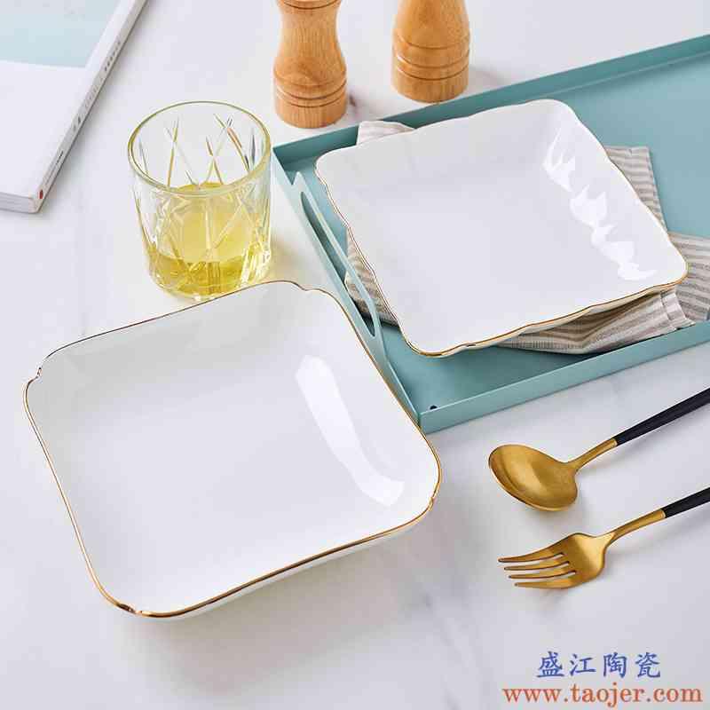 白色金边骨瓷方形盘子微波炉陶瓷韩式水果家用早餐盘子中式菜盘