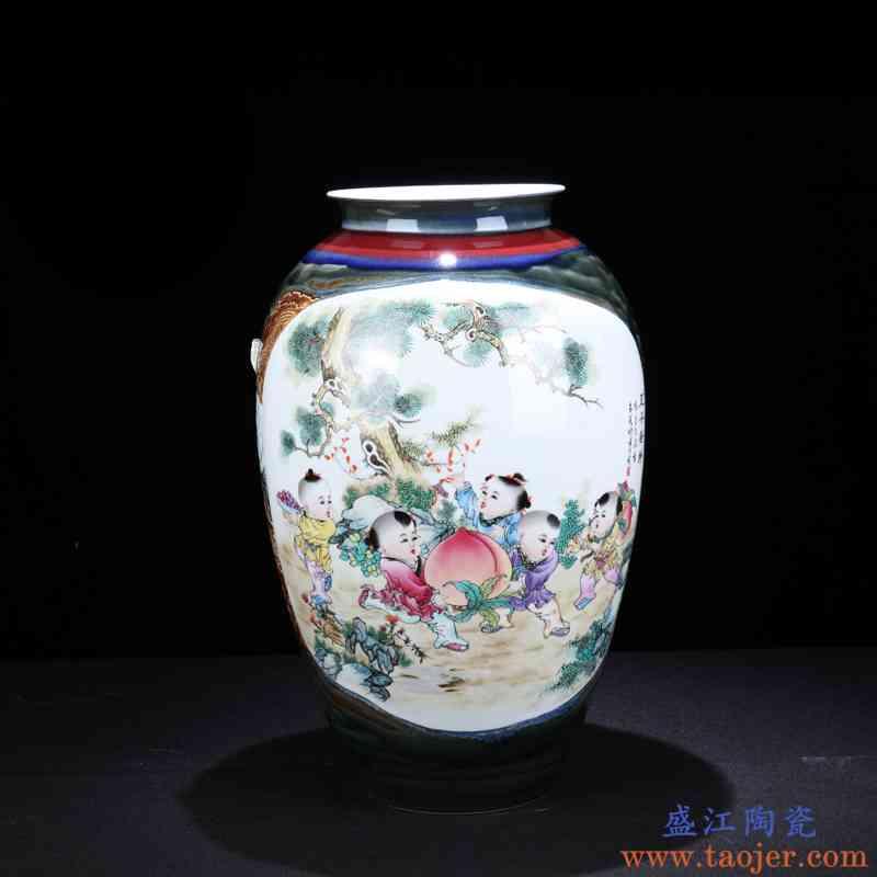 景德镇陶瓷 现代简约五子登科花瓶装饰摆件 家居客厅玄关瓷器礼品