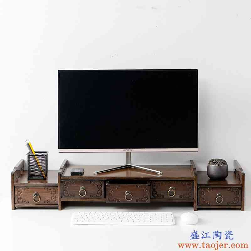 复古电脑中式屏增高架底座桌面支架办公室收纳置物护颈显示器台式
