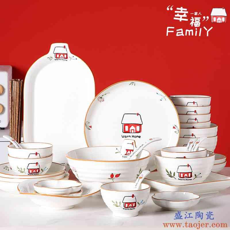 日式碗碟套装家用创意个性陶瓷碗盘碗筷子菜盘子轻奢餐具套装组合