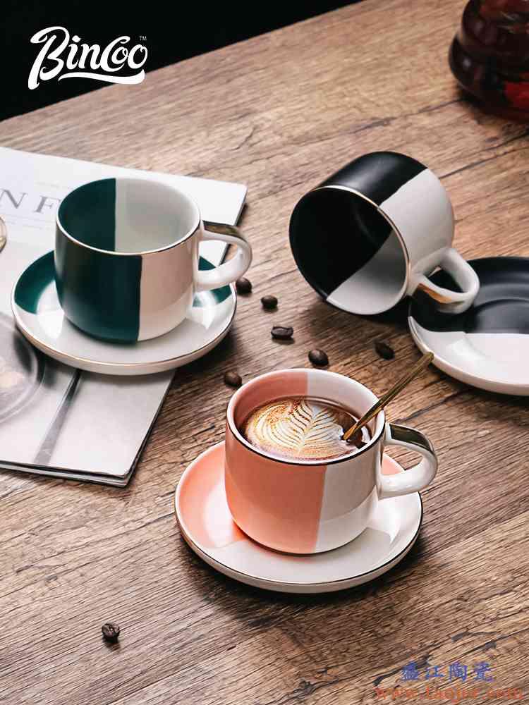 Bincoo咖啡杯套装创意撞色陶瓷杯子办公家用轻奢杯碟欧式马克杯子