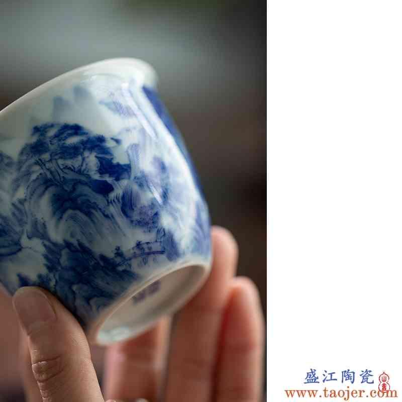 天青山房 青花 春长在外画杯 景德镇陶瓷手绘功夫茶具茶杯单杯