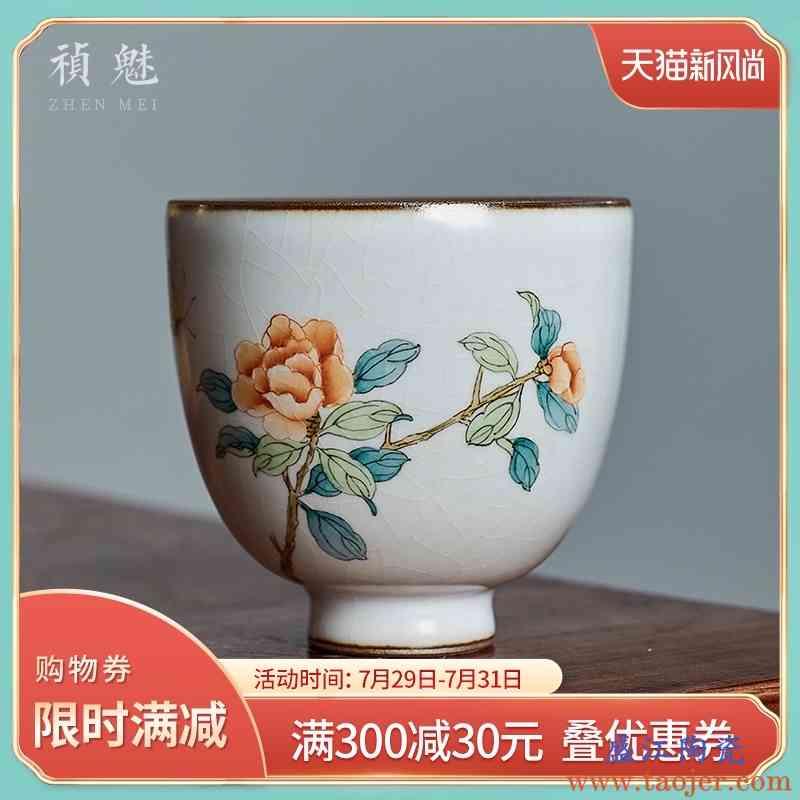 祯魅汝窑手绘月季茶杯 景德镇陶瓷功夫茶具主人杯单杯个人品茗杯