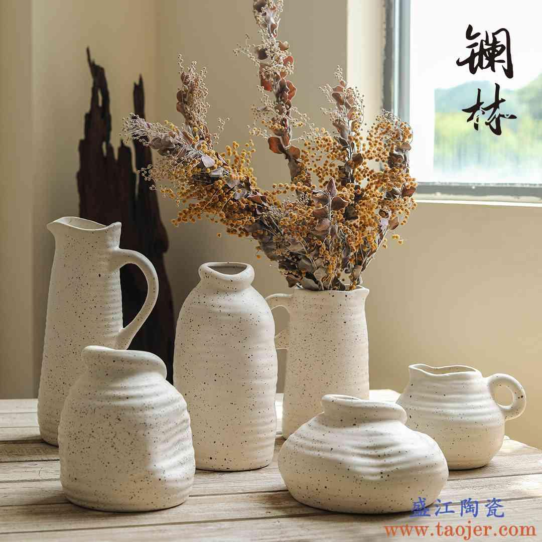 粗陶花瓶摆件干花鲜花台面陶瓷花器简约现代创意家居室内软装装饰