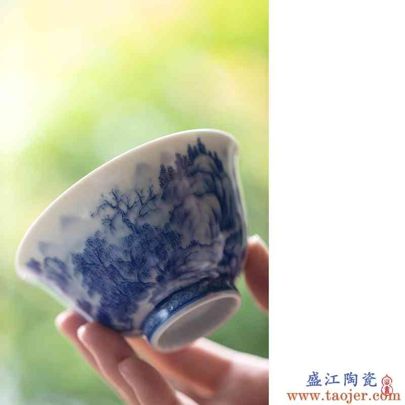 天青山房 青花内外山水翻口杯 景德镇陶瓷手工功夫茶杯主人杯