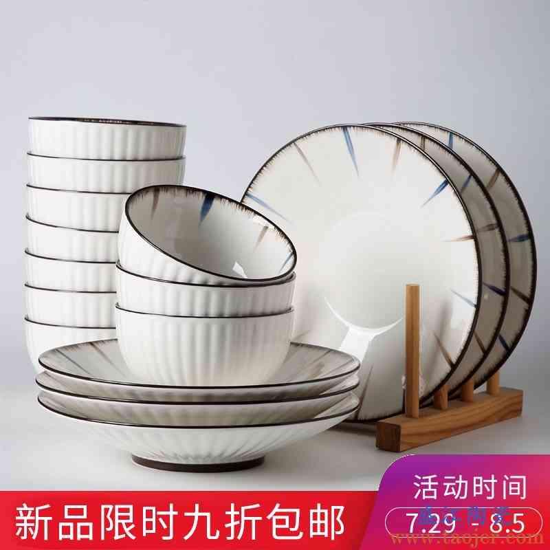 日式碗碟套装家用创意个性10个装陶瓷饭碗盘子菜盘釉下彩餐具组合