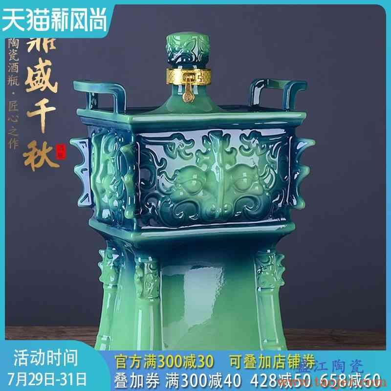 景德镇陶瓷空酒瓶家用5斤10斤装酒坛带礼盒创意酒罐密封窖藏酒壶