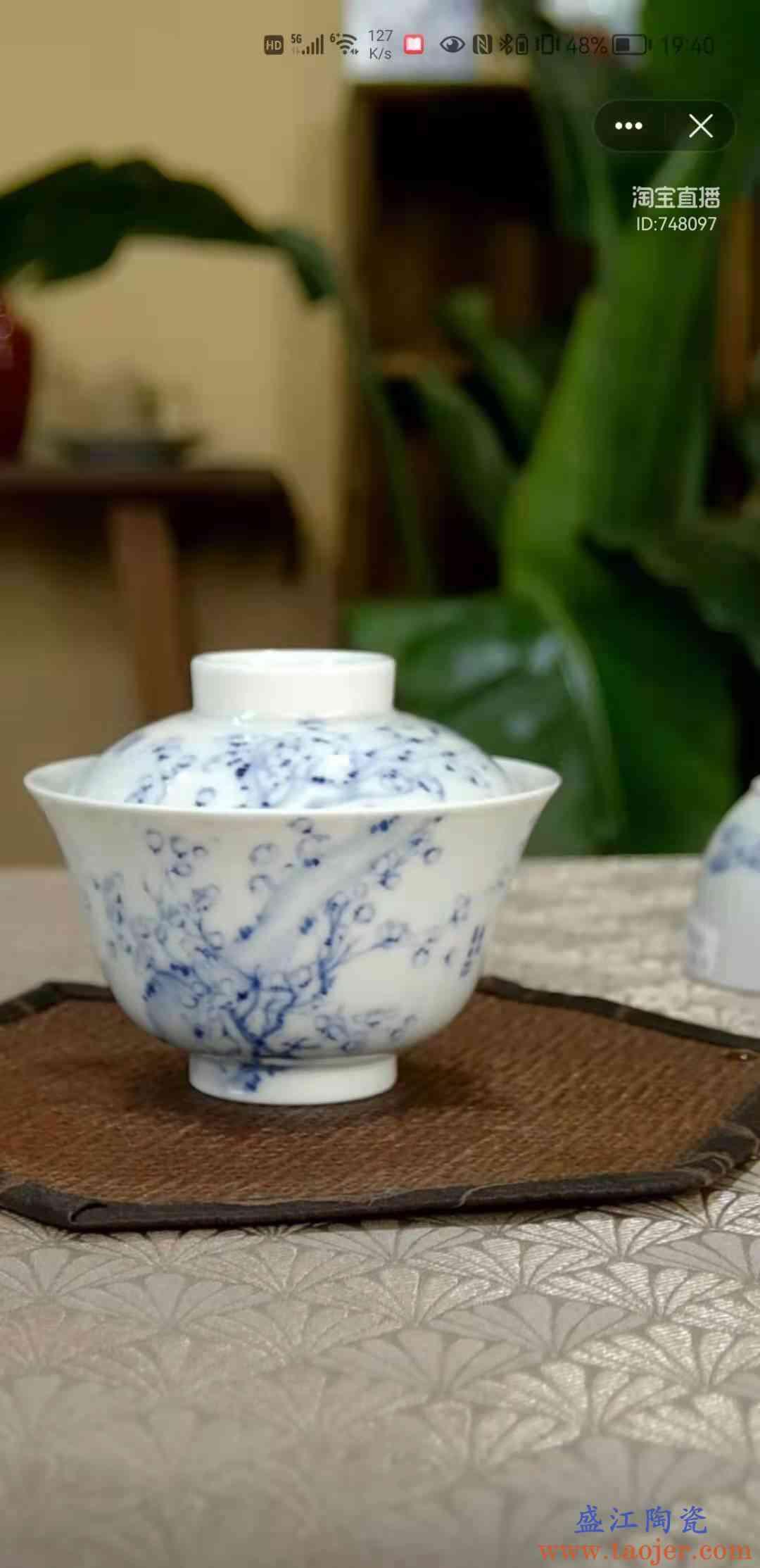 十方盖碗 景德镇陶瓷盖碗单个泡茶盖碗茶碗二才盖碗