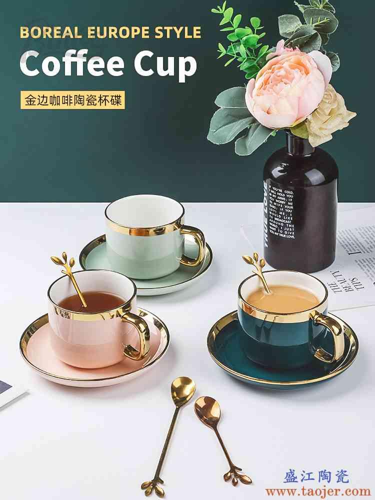 Bincoo简约北欧式陶瓷咖啡杯具套装家用小奢华咖啡杯碟勺下午茶具
