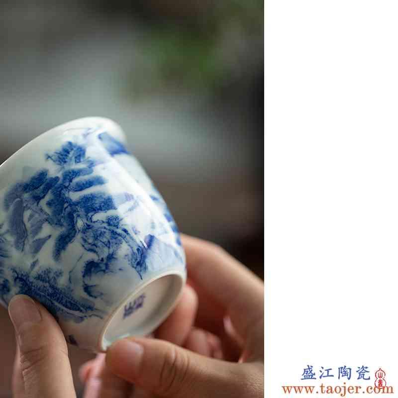 天青山房 青花 亭高山远杯 景德镇陶瓷手绘功夫茶具茶杯单杯