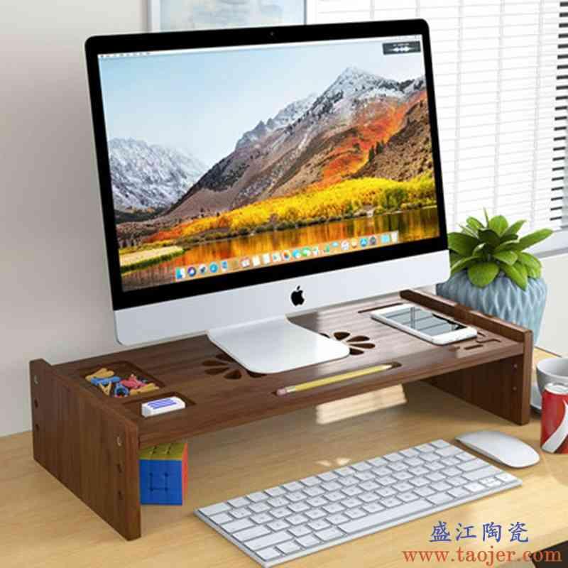 笔记本电脑增高架带底座可调节护颈显示器增高架无线充电散热抬高
