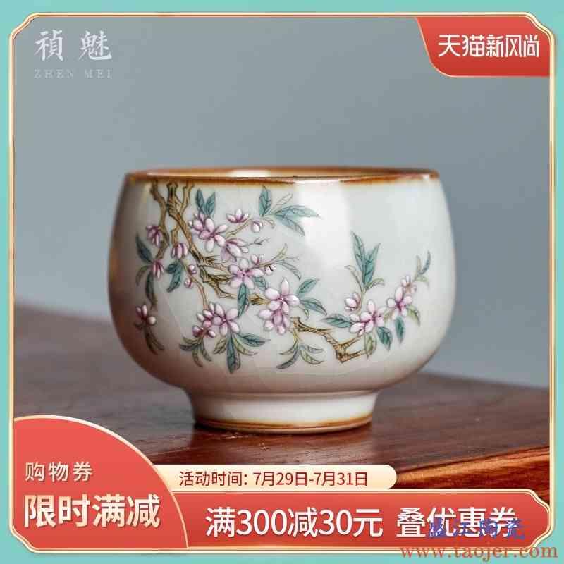 祯魅汝窑手绘梅花主人杯 景德镇陶瓷功夫茶具个人品茗杯开片单杯